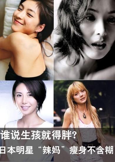 看日本安室奈美惠,松岛菜菜子等明星
