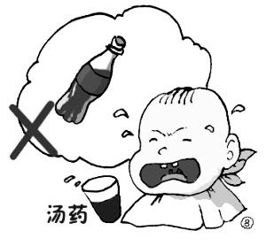 动漫 简笔画 卡通 漫画 手绘 头像 线稿 300_278