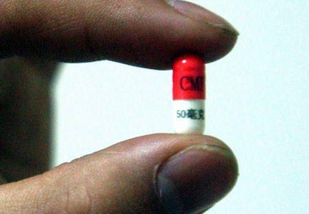 促排卵药主要有哪些药物,它们有什么作用