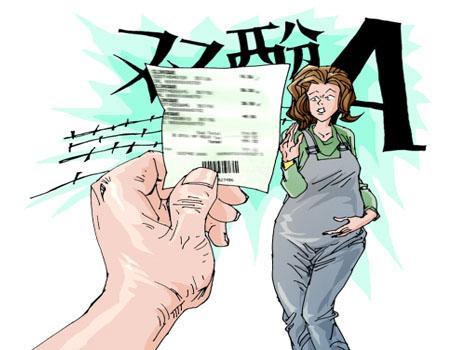怀孕期间孕妇接触购物小票也可致胎儿畸形!