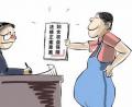 孕妇可以上夜班吗?怀孕上夜班对胎儿好吗