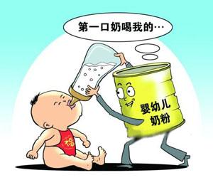 别让奶粉抢走宝宝第一口奶