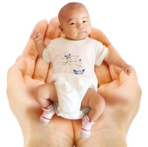 如何给宝宝买保险?买哪种婴幼儿保险好
