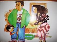 爸爸和妈妈教育小孩时意见不一致怎么办?