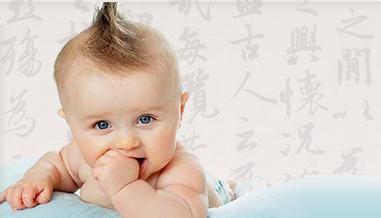 婴儿满月有哪些习俗?