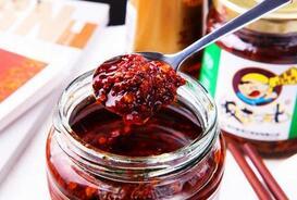 孕妇可以吃辣椒酱吗?怀孕吃辣椒酱对胎儿有什么影响