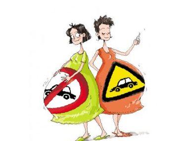 孕妇可以考驾照吗?怀孕考驾照危险大吗