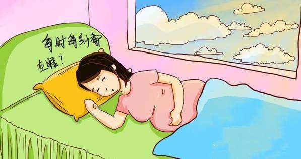 为什么孕妇容易困?如何解决孕妇老困的问题