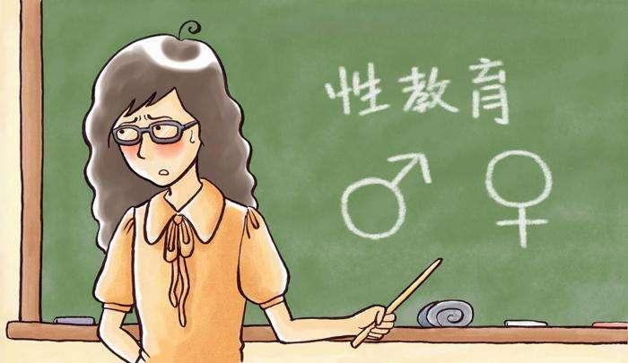 女孩性教育从几岁开始?如何对小女孩进行性教育