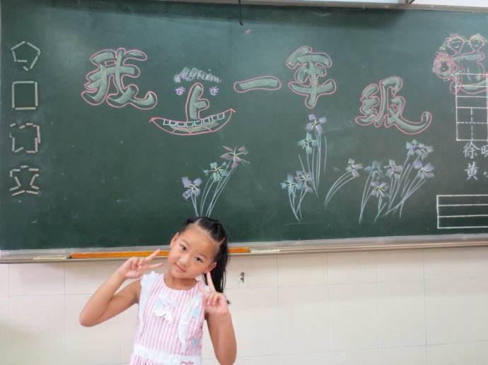 如何帮助孩子适应新的学期?