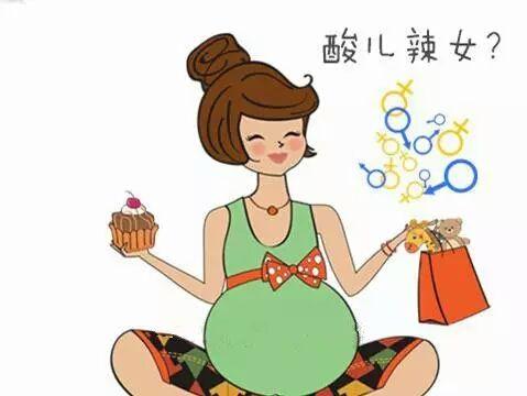 孕妇爱吃酸正常吗?怀孕爱吃酸有好处吗