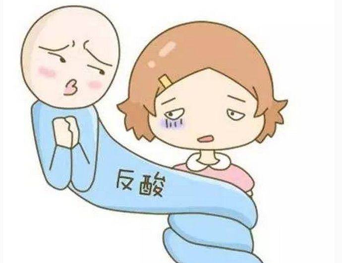 怀孕孕妇感觉嘴巴里很酸是什么原因?