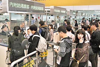 孕妇去香港有什么要求?怀孕去香港玩有什么规定