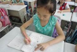 一年级孩子写不好字!上写字班有必要吗?