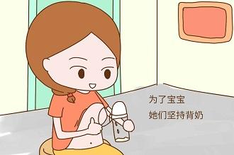 上班族妈妈如何收集保存母乳?有哪些注意细节
