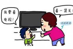少看电视的孩子 VS 经常看电视的孩子  有什么区别?