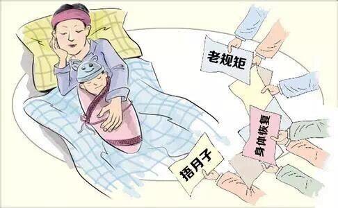 夏天坐月子太热怎么办?坐月子期间如何给产妇降温