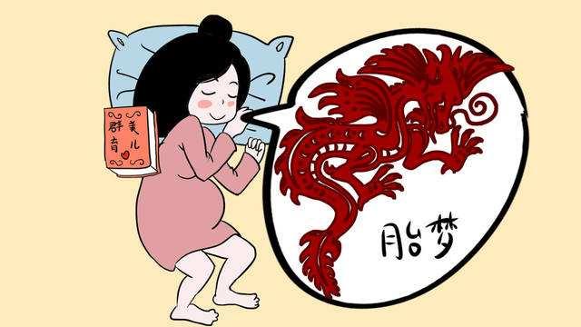 孕妇梦见去世的亲人是什么意思?怀孕梦到逝去的亲人是好还是坏