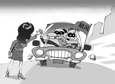 女性晚上单独出门需要注意的安全事项