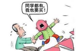 孩子在学校经常跟同学攀比,家长该怎么办