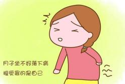 产后哪些月子病需要特别注意?