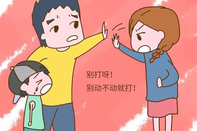 孩子犯错如何惩罚?惩罚孩子要注意方式方法
