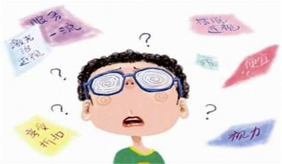 5-6岁孩子远视加散光怎么办?