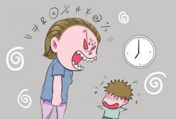 5-6岁孩子特别要面子应该怎么办?