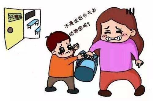 孩子动不动就发脾气,家长应该如何引导