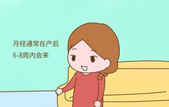 断奶后多久来月经?断奶后月经不正常怎么办