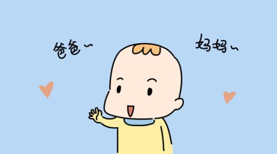 孩子发音为什么不标准?孩子发音不准确应该怎么办