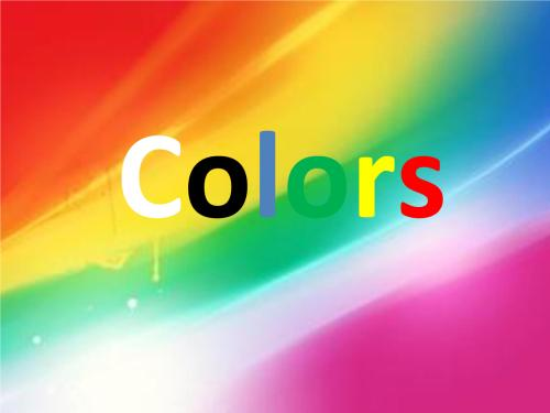 如何让宝宝快速认识和识别颜色?