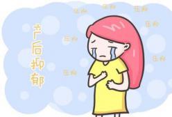 产后抑郁对哺乳有什么影响吗?如何应对产后抑郁