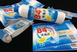 84消毒液如何清理冠状病毒?使用84消毒液的注意事项