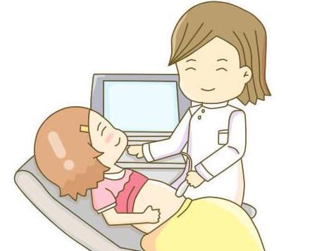 疫情期间意外怀孕怎么办?